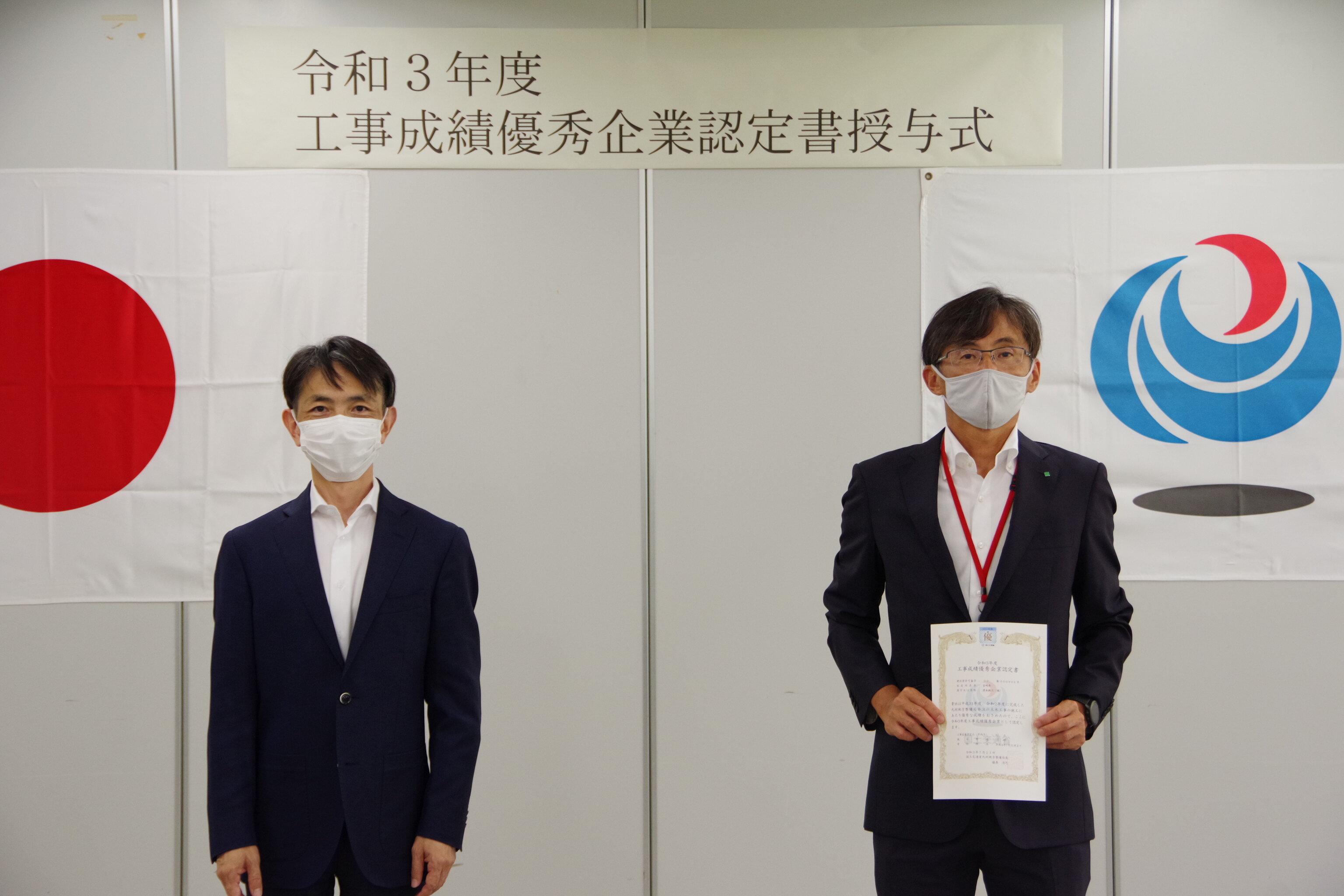 2-2清本鉄工 (7).JPG