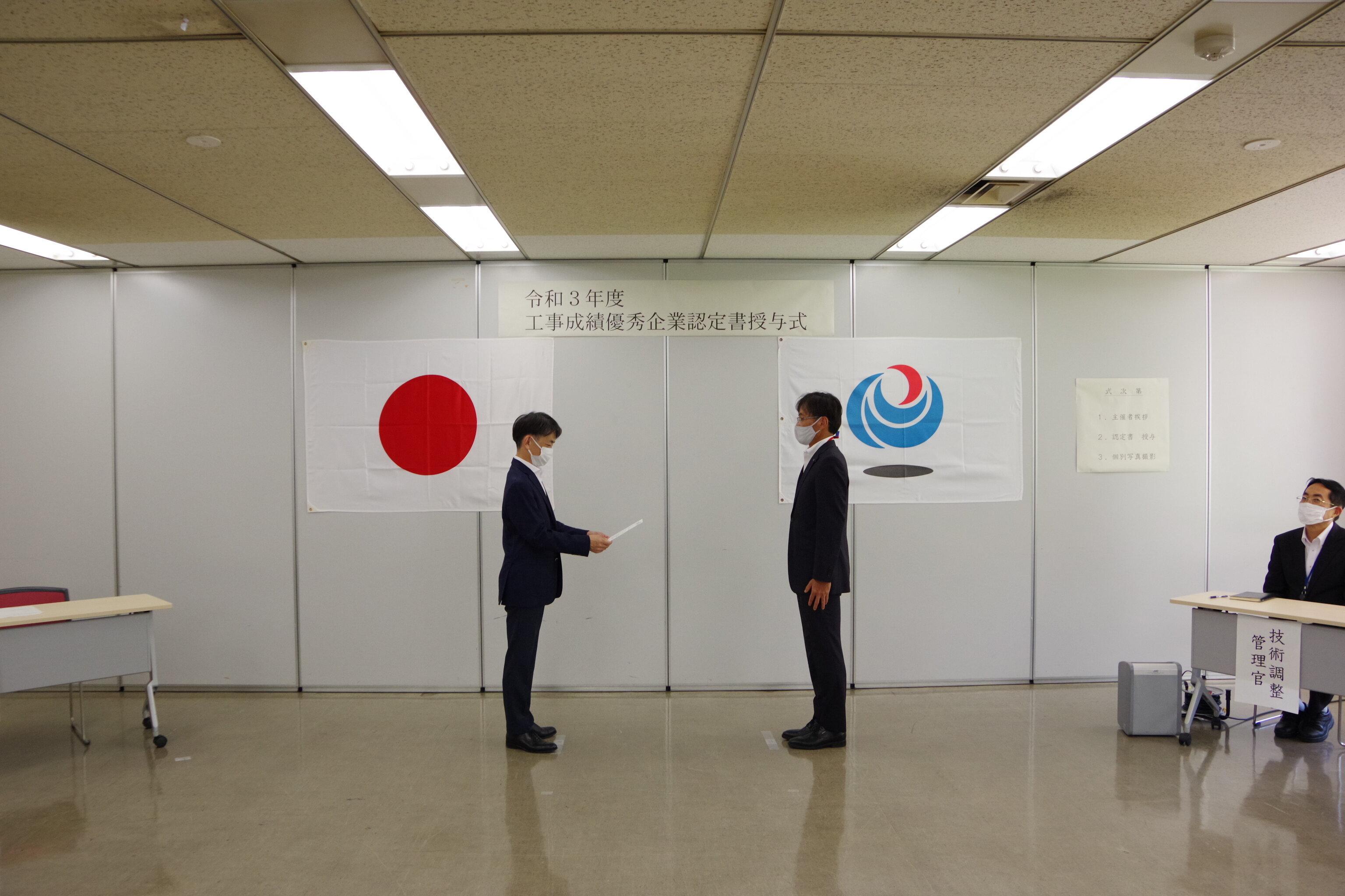 2-2清本鉄工 (2).JPG